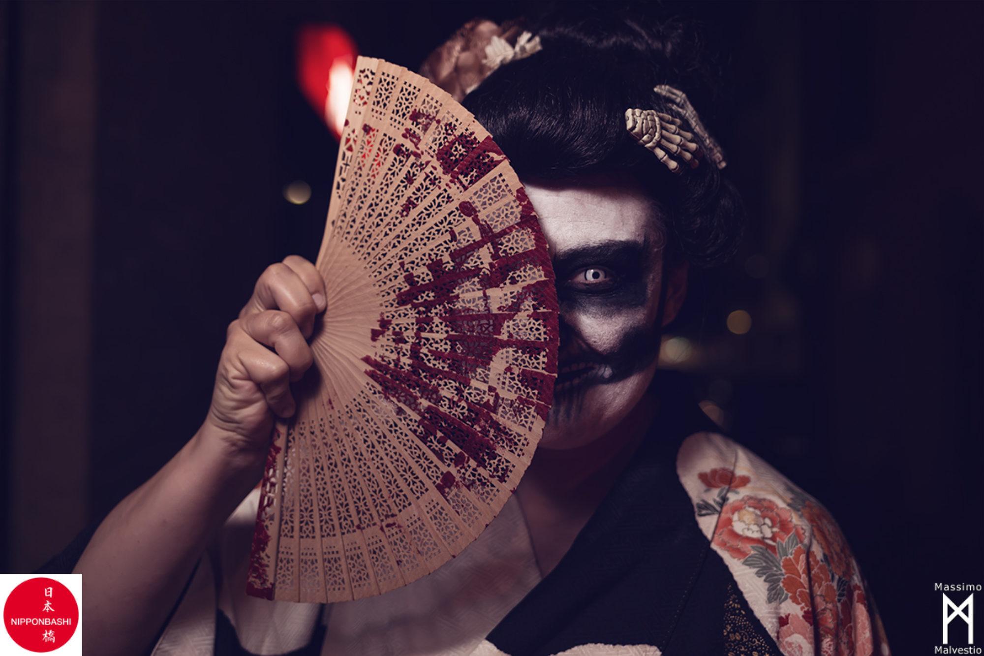Nipponbashi Matsuri