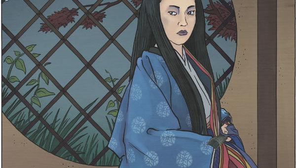 Rokujō no Miyasundokoro