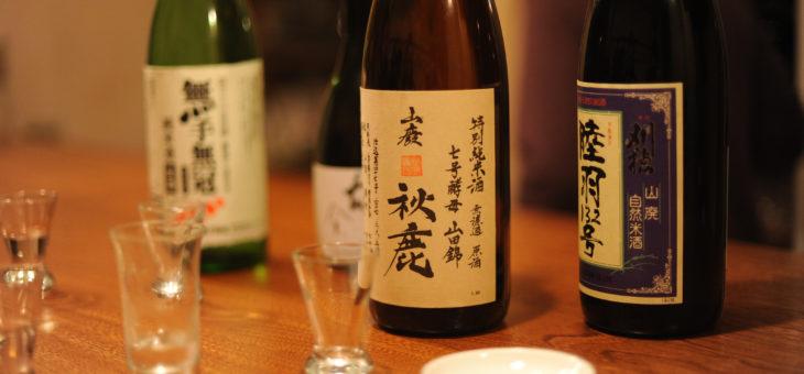 La Via del Sake